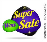 super sale colorful offer... | Shutterstock .eps vector #1077068417