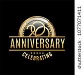 200 years anniversary emblem....   Shutterstock .eps vector #1077071411