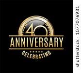 40 years anniversary emblem....   Shutterstock .eps vector #1077076931
