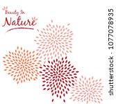 petle flower wall decal sticker ...   Shutterstock .eps vector #1077078935