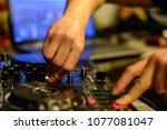men's hands press the buttons... | Shutterstock . vector #1077081047