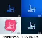 glitch  neon effect. cleaning... | Shutterstock .eps vector #1077102875