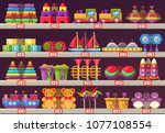 stall or showcase with kids or... | Shutterstock .eps vector #1077108554