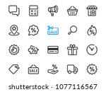set of thin line icons of... | Shutterstock .eps vector #1077116567