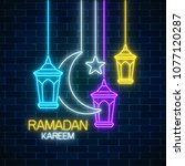 ramadan greeting card with... | Shutterstock .eps vector #1077120287