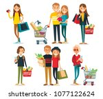 set of people with shopping... | Shutterstock .eps vector #1077122624
