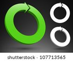 green arrow 3d logo. | Shutterstock .eps vector #107713565