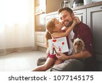 father's day. happy family... | Shutterstock . vector #1077145175