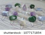 green quartz tumbled pocket... | Shutterstock . vector #1077171854