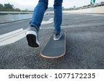 skateboarder sakteboarding on... | Shutterstock . vector #1077172235
