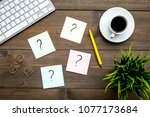 question mark on sticky notes... | Shutterstock . vector #1077173684