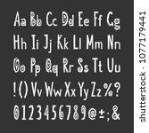grunge handwritten paper cut... | Shutterstock . vector #1077179441