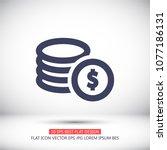 vector icon  dollar  10 eps | Shutterstock .eps vector #1077186131