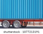 close   up cargo container... | Shutterstock . vector #1077213191