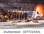 craft beer flight  halloween... | Shutterstock . vector #1077214331