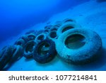 pollution in ocean... | Shutterstock . vector #1077214841