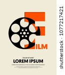 movie and film abstract modern... | Shutterstock .eps vector #1077217421
