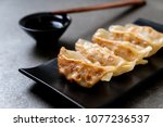 Japanese Gyoza Or Dumplings...