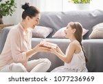 happy women's day  child... | Shutterstock . vector #1077236969