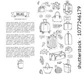 hand drawn doodle baggage icons ... | Shutterstock .eps vector #1077246179