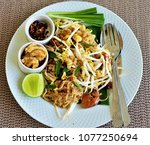 fried egg noodles with... | Shutterstock . vector #1077250694