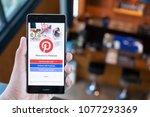 chiang mai  thailand   april 21 ... | Shutterstock . vector #1077293369