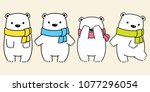 bear vector polar bear panda... | Shutterstock .eps vector #1077296054