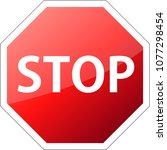 gradation red stop sign  | Shutterstock .eps vector #1077298454