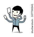 business man talking on the... | Shutterstock .eps vector #107730341
