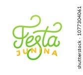 festa junina. holiday lettering ... | Shutterstock .eps vector #1077304061