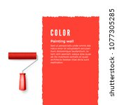 paint roller with red paint and ... | Shutterstock .eps vector #1077305285