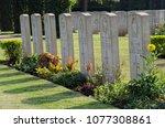 pune  india june 8 2014  the... | Shutterstock . vector #1077308861