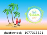 hello summer time background... | Shutterstock .eps vector #1077315521