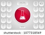 test tube symbol bubbles | Shutterstock .eps vector #1077318569