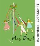 celebrating the may day in... | Shutterstock .eps vector #1077323441