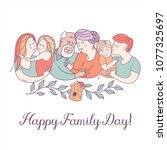 happy family day.  mom  dad ... | Shutterstock .eps vector #1077325697