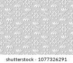 3d white paper art curve cross... | Shutterstock .eps vector #1077326291
