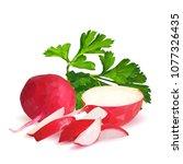 fresh  nutritious  tasty red...   Shutterstock .eps vector #1077326435