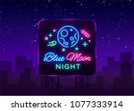 blue moon night club logo in...