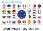 european union flags eu... | Shutterstock .eps vector #1077334421