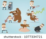 collection of a businessman in...   Shutterstock .eps vector #1077334721