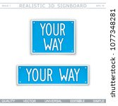 your way. stylized car license... | Shutterstock .eps vector #1077348281