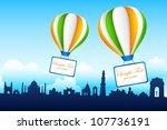 illustration of tricolor hot... | Shutterstock .eps vector #107736191