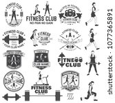 fitness club badges with design ... | Shutterstock .eps vector #1077365891