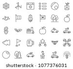 thin line icon set   tea cup... | Shutterstock .eps vector #1077376031