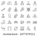 thin line icon set  ... | Shutterstock .eps vector #1077379211