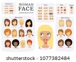 woman character constructor.... | Shutterstock .eps vector #1077382484