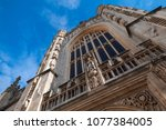 exterior of abbey church of st... | Shutterstock . vector #1077384005