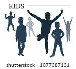 set of boy silhouette. standing ... | Shutterstock .eps vector #1077387131