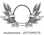 oval frame with hand drawn... | Shutterstock .eps vector #1077399275